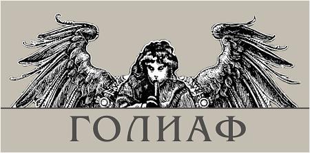 http://forumupload.ru/uploads/000d/95/ea/308-1-f.jpg
