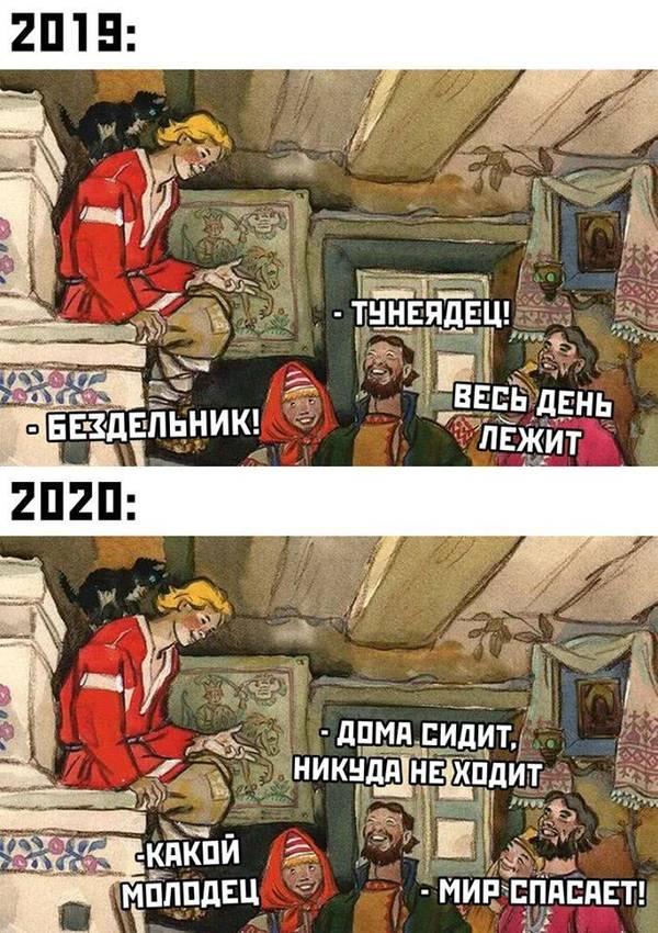 http://forumupload.ru/uploads/000d/aa/a3/2/t10494.jpg
