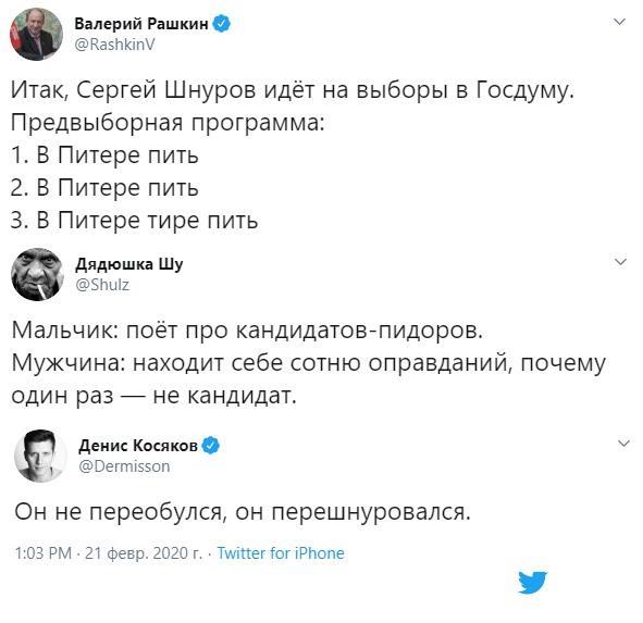 http://forumupload.ru/uploads/000d/aa/a3/2/t10527.jpg