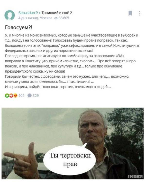 http://forumupload.ru/uploads/000d/aa/a3/2/t108156.jpg