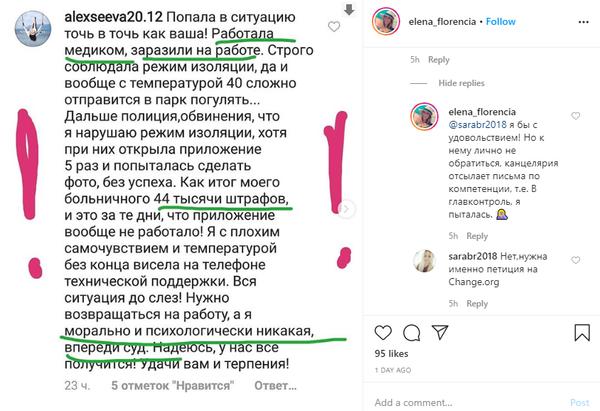 http://forumupload.ru/uploads/000d/aa/a3/2/t110138.png