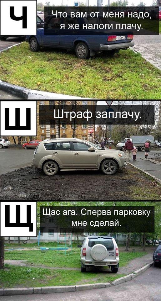 http://forumupload.ru/uploads/000d/aa/a3/2/t13422.jpg