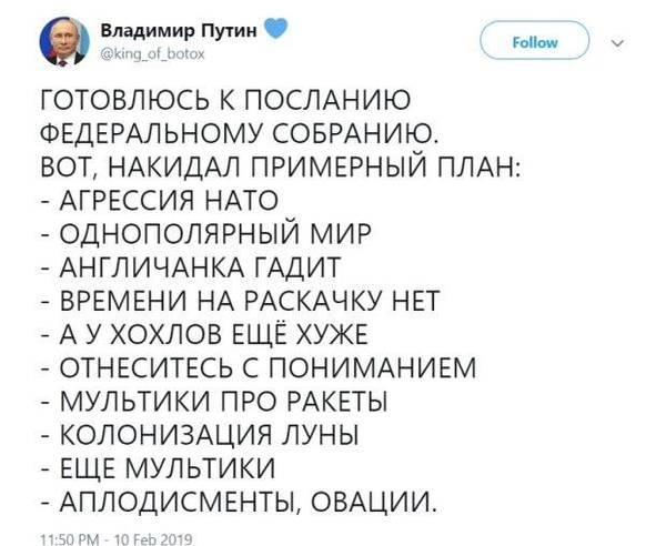 http://forumupload.ru/uploads/000d/aa/a3/2/t13584.jpg