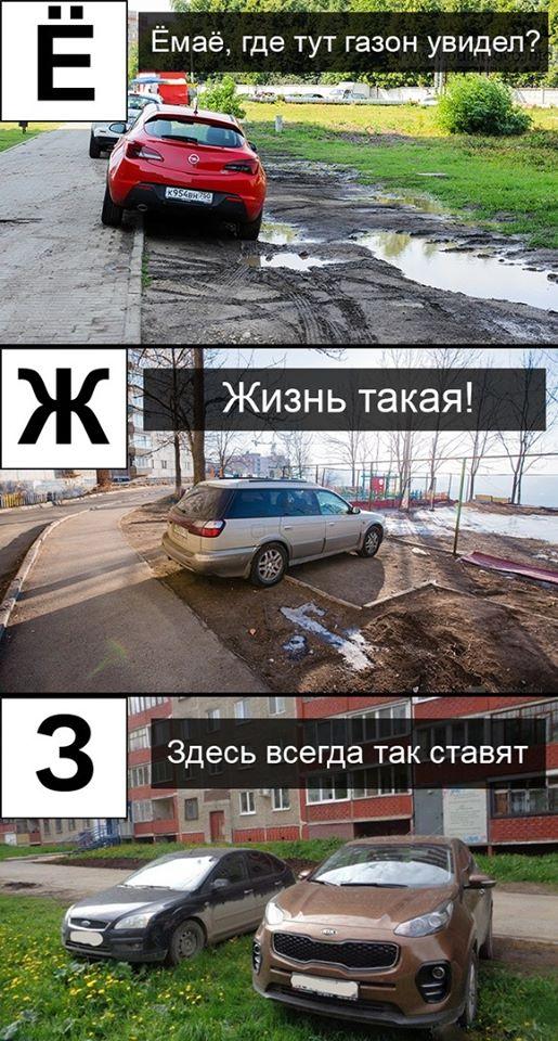 http://forumupload.ru/uploads/000d/aa/a3/2/t13719.jpg