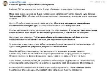 http://forumupload.ru/uploads/000d/aa/a3/2/t138771.jpg