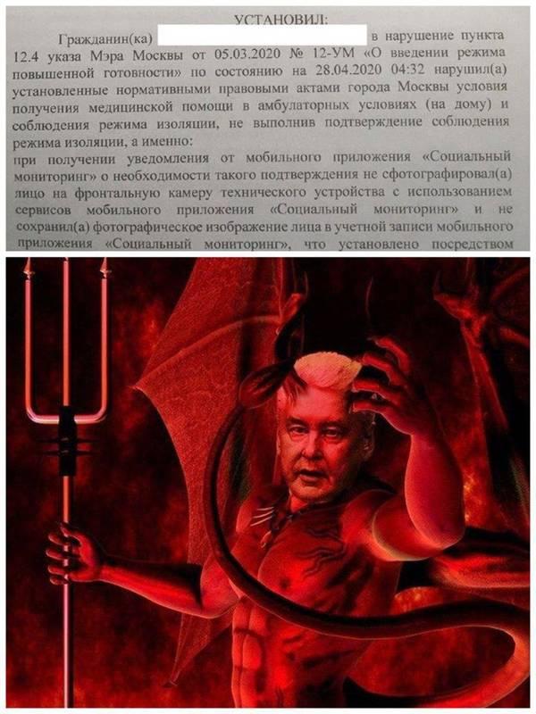 http://forumupload.ru/uploads/000d/aa/a3/2/t163480.jpg