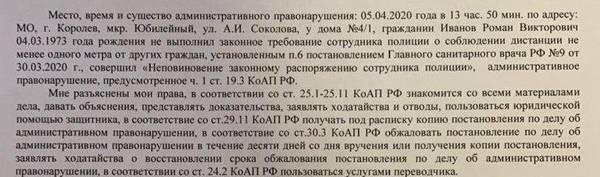 http://forumupload.ru/uploads/000d/aa/a3/2/t16459.jpg