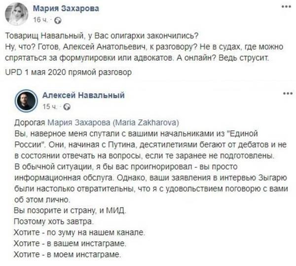 http://forumupload.ru/uploads/000d/aa/a3/2/t170562.jpg