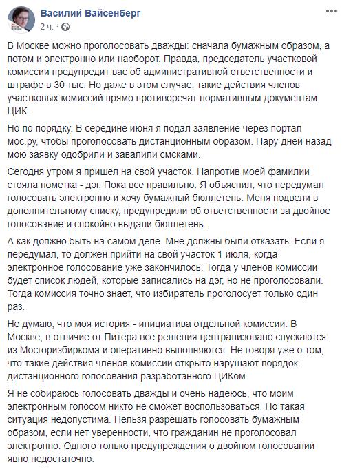 http://forumupload.ru/uploads/000d/aa/a3/2/t198094.png