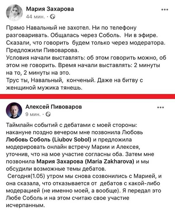 http://forumupload.ru/uploads/000d/aa/a3/2/t209027.jpg