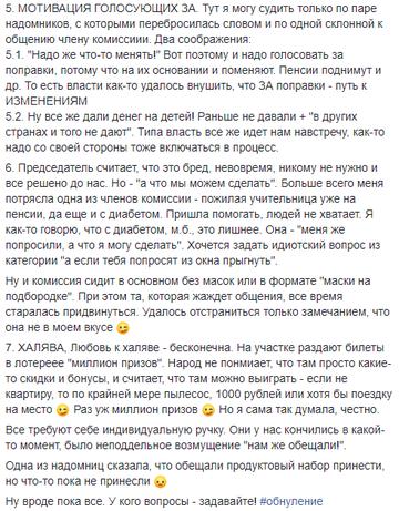 http://forumupload.ru/uploads/000d/aa/a3/2/t210306.png