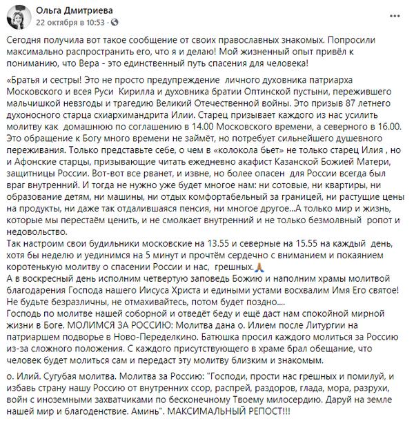 http://forumupload.ru/uploads/000d/aa/a3/2/t237836.png