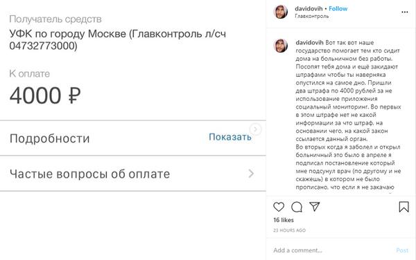 http://forumupload.ru/uploads/000d/aa/a3/2/t238939.png