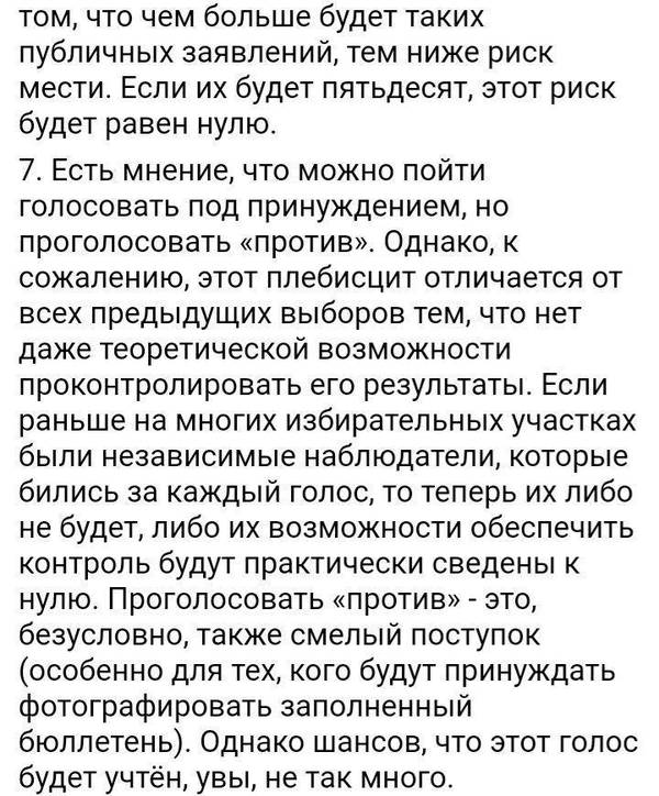 http://forumupload.ru/uploads/000d/aa/a3/2/t249175.jpg