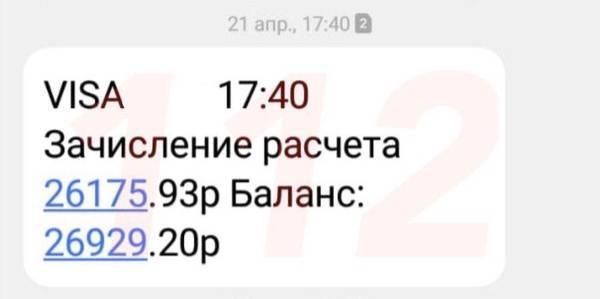 http://forumupload.ru/uploads/000d/aa/a3/2/t253384.jpg