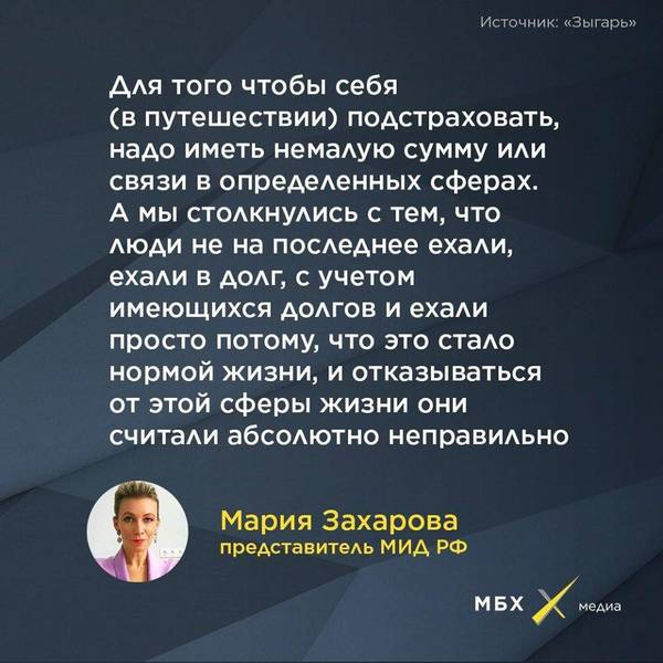 http://forumupload.ru/uploads/000d/aa/a3/2/t255396.jpg