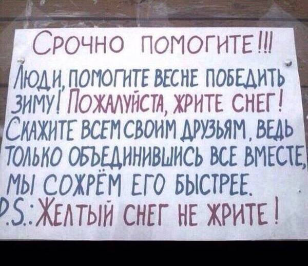 http://forumupload.ru/uploads/000d/aa/a3/2/t25635.jpg