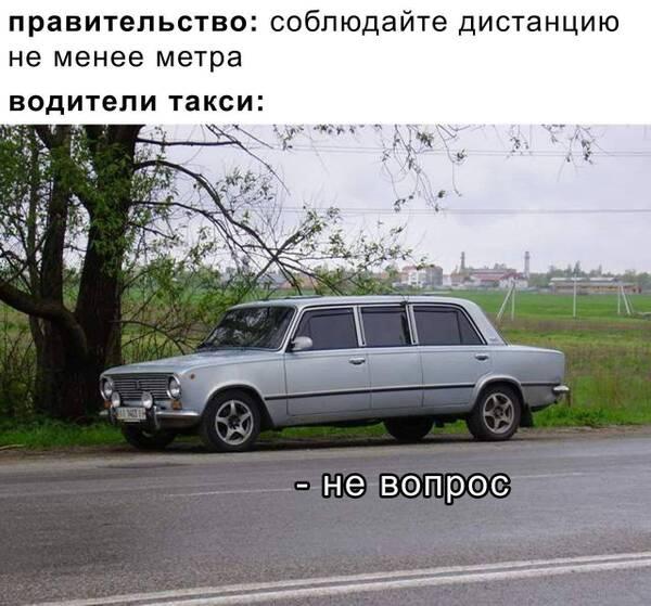 http://forumupload.ru/uploads/000d/aa/a3/2/t266034.jpg