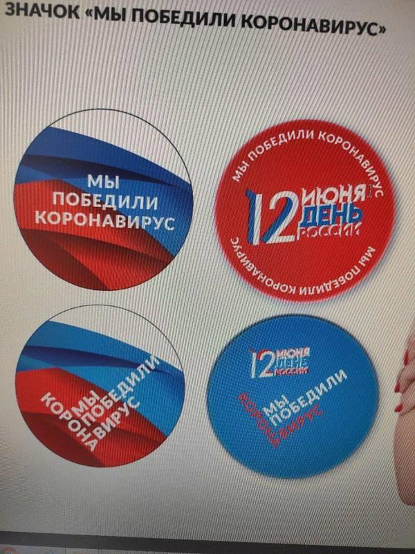 http://forumupload.ru/uploads/000d/aa/a3/2/t283141.jpg