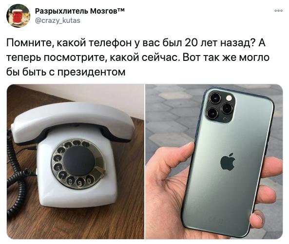 http://forumupload.ru/uploads/000d/aa/a3/2/t28346.png