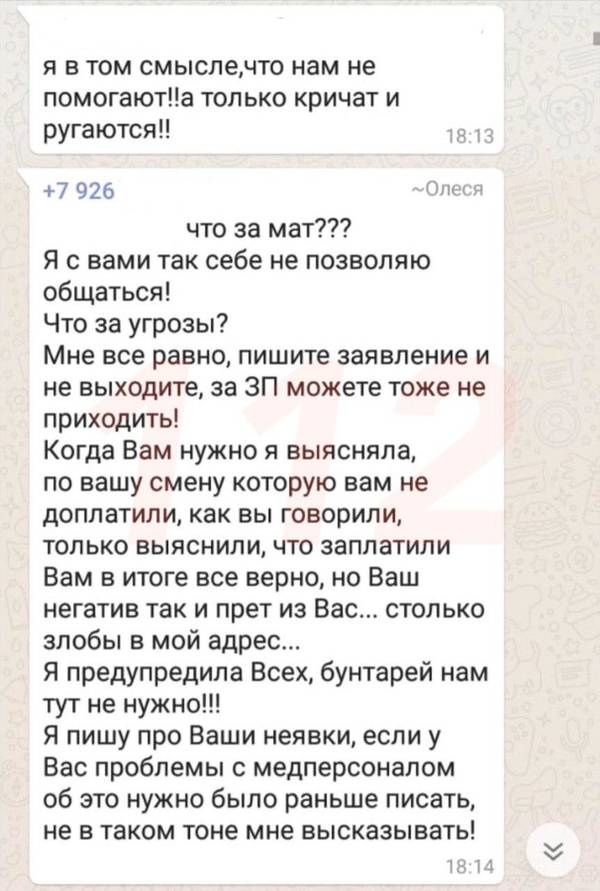 http://forumupload.ru/uploads/000d/aa/a3/2/t294661.jpg