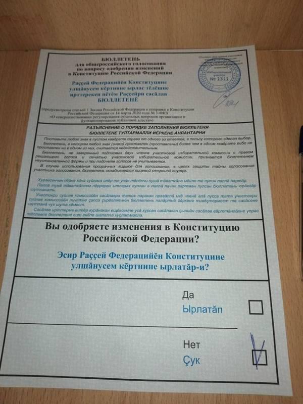 http://forumupload.ru/uploads/000d/aa/a3/2/t30327.jpg