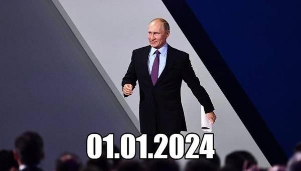 http://forumupload.ru/uploads/000d/aa/a3/2/t30657.jpg