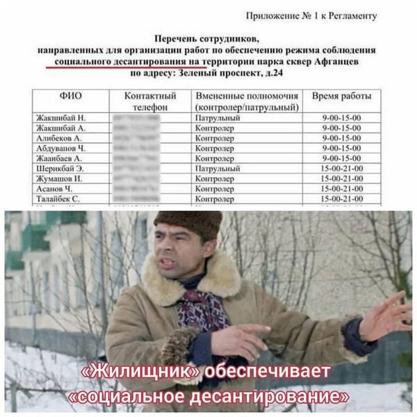 http://forumupload.ru/uploads/000d/aa/a3/2/t306630.jpg