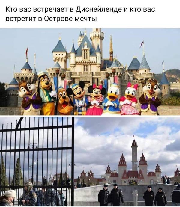 http://forumupload.ru/uploads/000d/aa/a3/2/t30790.jpg