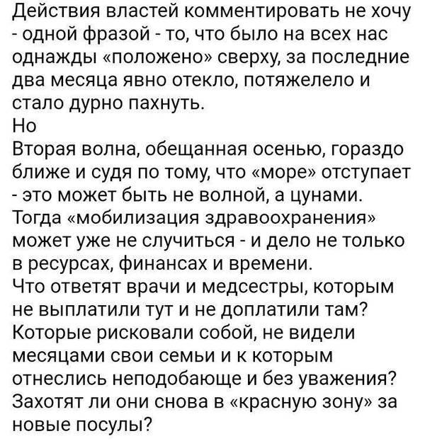 http://forumupload.ru/uploads/000d/aa/a3/2/t329776.jpg