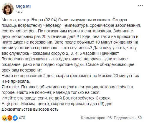http://forumupload.ru/uploads/000d/aa/a3/2/t33326.png