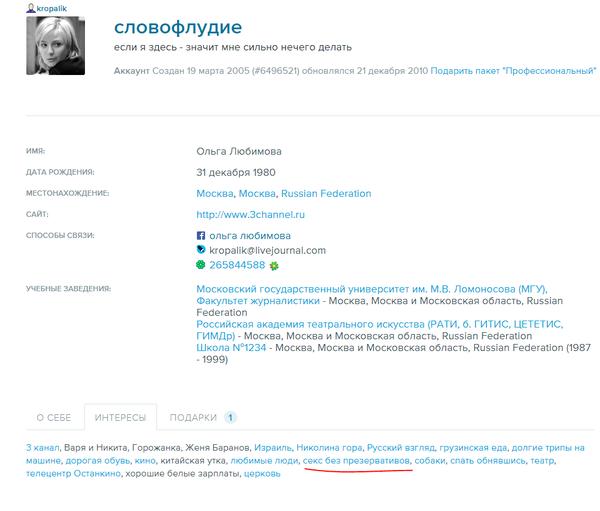 http://forumupload.ru/uploads/000d/aa/a3/2/t33722.png