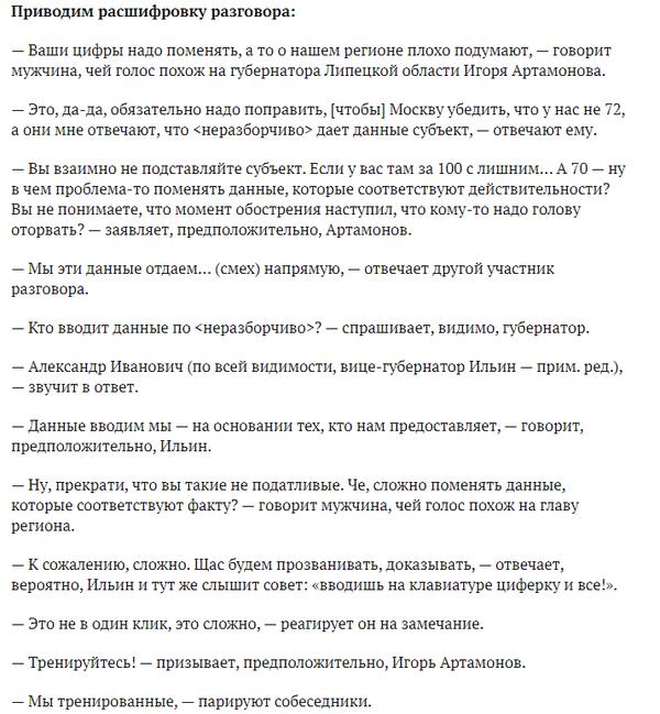 http://forumupload.ru/uploads/000d/aa/a3/2/t339590.png
