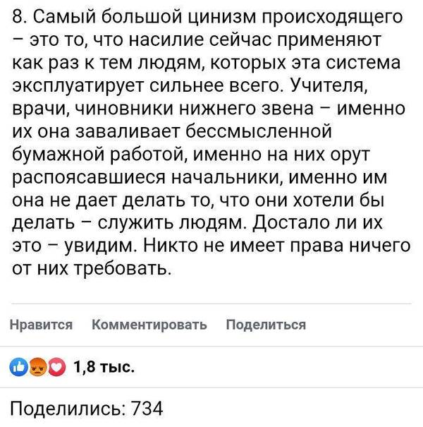http://forumupload.ru/uploads/000d/aa/a3/2/t350219.jpg