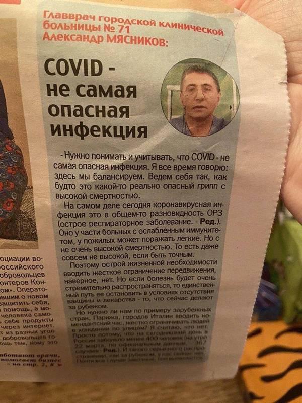 http://forumupload.ru/uploads/000d/aa/a3/2/t36254.jpg