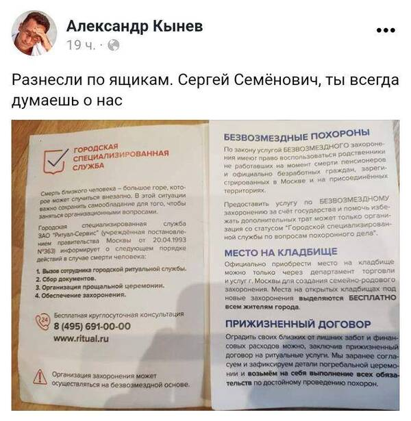 http://forumupload.ru/uploads/000d/aa/a3/2/t373035.jpg