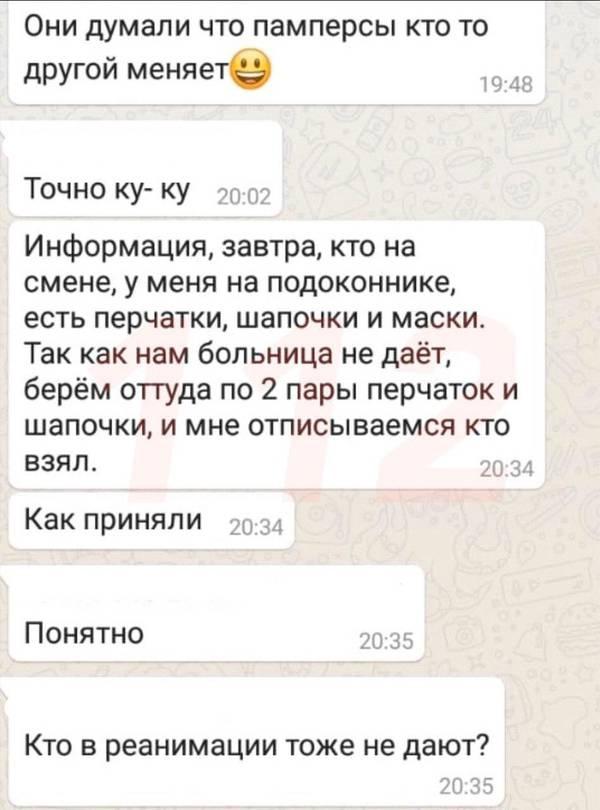 http://forumupload.ru/uploads/000d/aa/a3/2/t373404.jpg