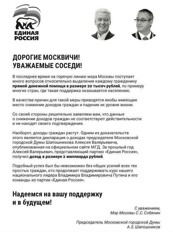 http://forumupload.ru/uploads/000d/aa/a3/2/t379084.jpg