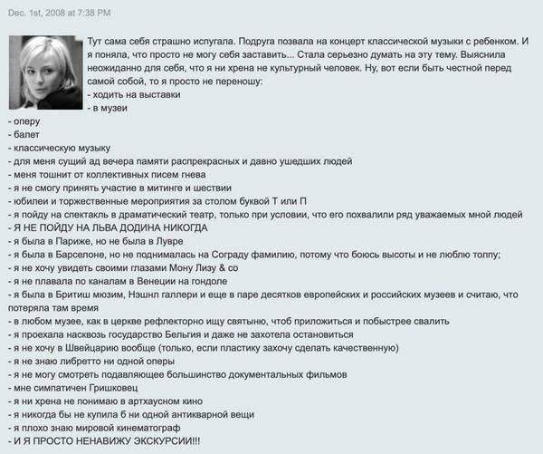http://forumupload.ru/uploads/000d/aa/a3/2/t39540.jpg