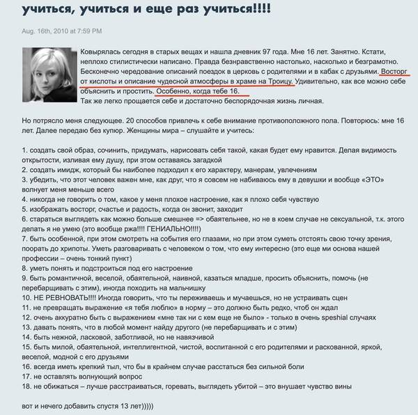 http://forumupload.ru/uploads/000d/aa/a3/2/t40966.jpg
