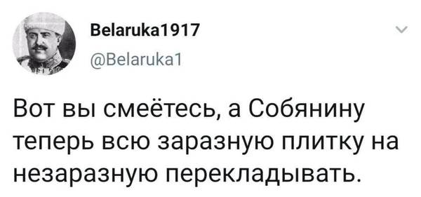 http://forumupload.ru/uploads/000d/aa/a3/2/t43965.jpg