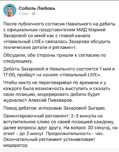 http://forumupload.ru/uploads/000d/aa/a3/2/t439761.jpg