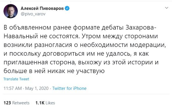 http://forumupload.ru/uploads/000d/aa/a3/2/t457069.jpg