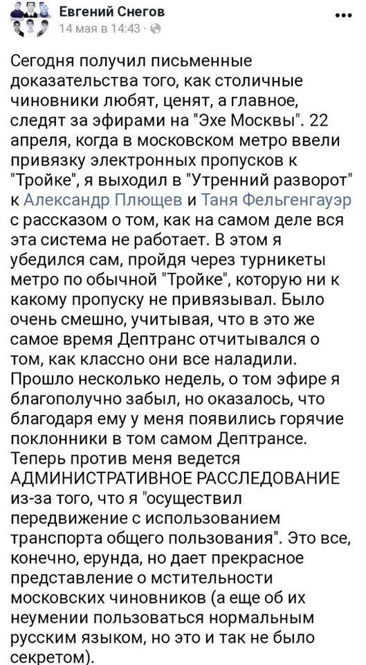http://forumupload.ru/uploads/000d/aa/a3/2/t482027.jpg