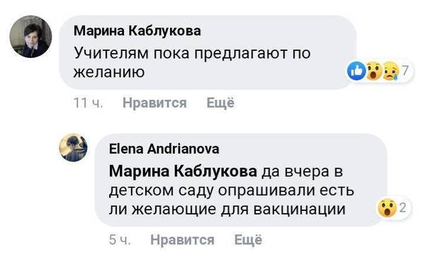 http://forumupload.ru/uploads/000d/aa/a3/2/t491799.jpg