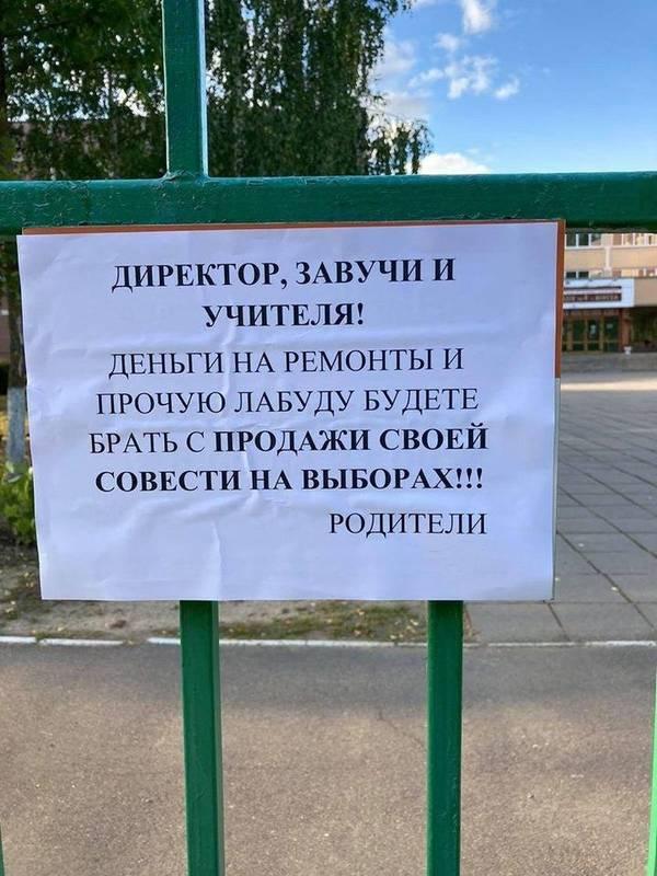 http://forumupload.ru/uploads/000d/aa/a3/2/t495300.jpg