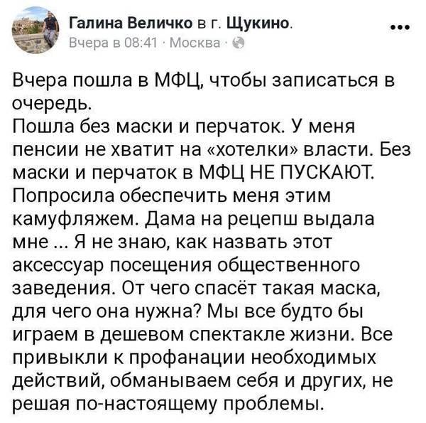 http://forumupload.ru/uploads/000d/aa/a3/2/t513950.jpg