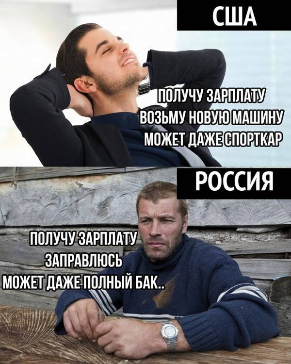 http://forumupload.ru/uploads/000d/aa/a3/2/t527589.jpg
