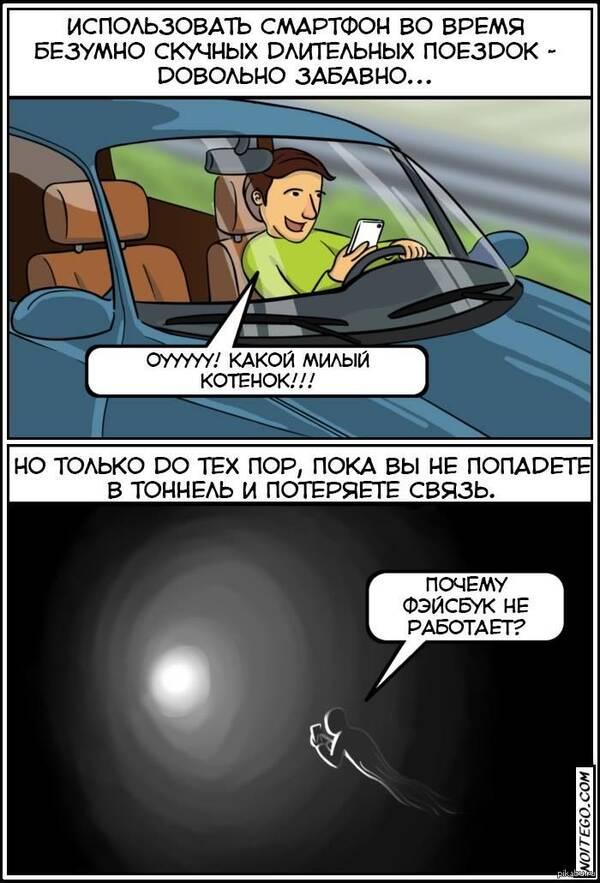 http://forumupload.ru/uploads/000d/aa/a3/2/t529886.jpg