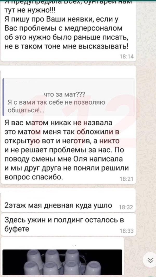http://forumupload.ru/uploads/000d/aa/a3/2/t530195.jpg